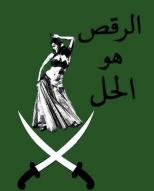 Al Raks Houwa Al Hall