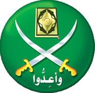 Muslim_Brotherhood_Logo